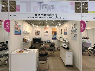 Triển lãm dệt may Đài Bắc TITAS - Taipei Innovative Textile Application Show 2021(Oct 13-15)